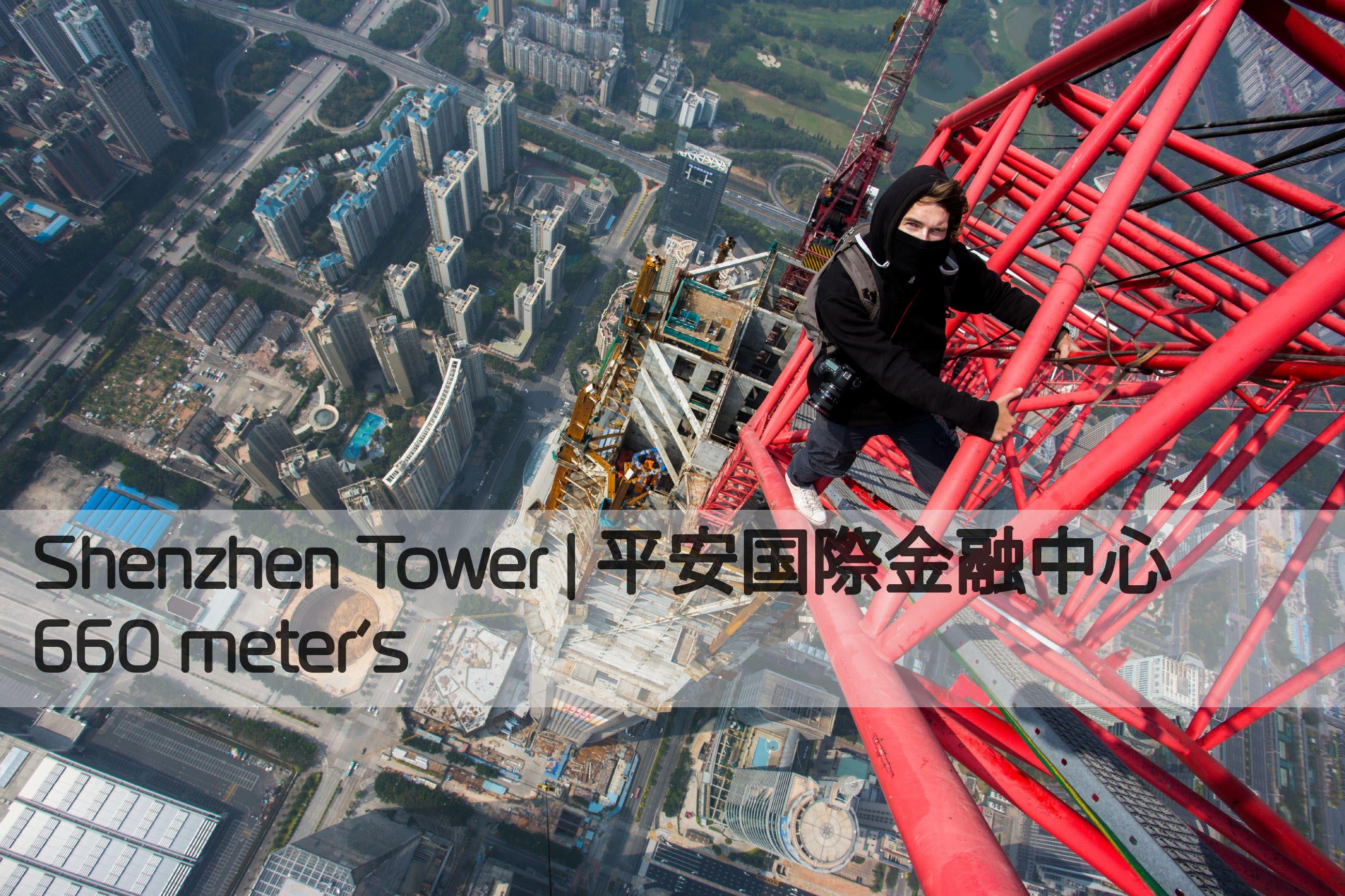 On The Roofs – Klettern auf das Shenzhen Centre [Video]