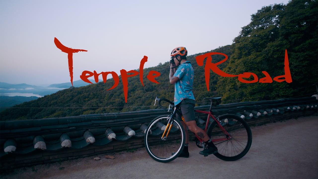 Temple Road feat. HACHEON PARK [Video]…